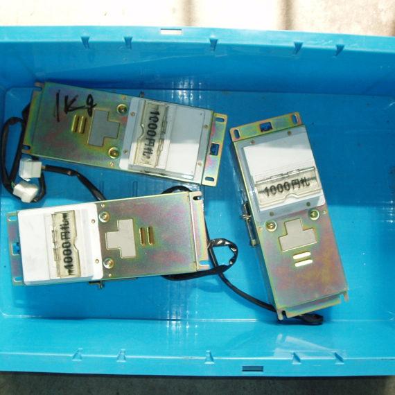 自動販売機の(ビルバリ)お札検知器の破砕例